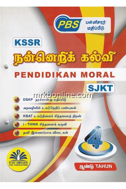 PBS Pendidikan Moral (SJKT) Tahun 4