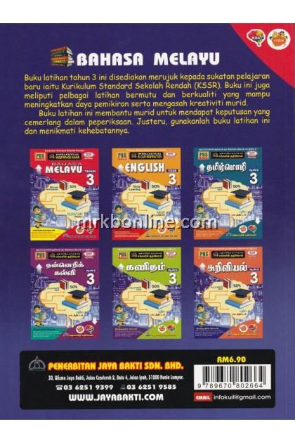 Intelektual PBS B.Melayu (SJKT) Tahun 3