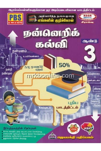 Intelektual PBS Pendidikan Moral (SJKT) Tahun 3
