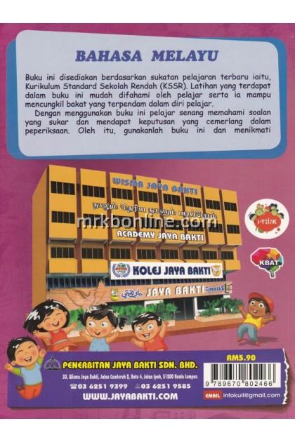 Intelektual PBS Bahasa Melayu (SJKT) Tahun 2  KSSR SEMAKAN