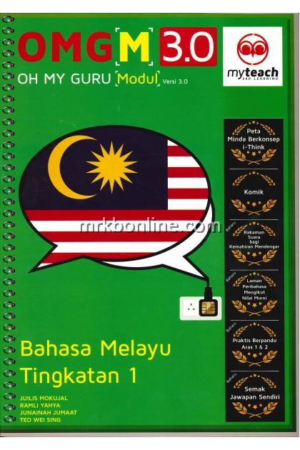 OH MY GURU [Modul] Versi 3.0 Bahasa Melayu Tingkatan 1