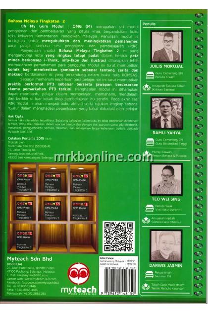 OH MY GURU [Modul] Versi 3.0 Bahasa Melayu Tingkatan 2