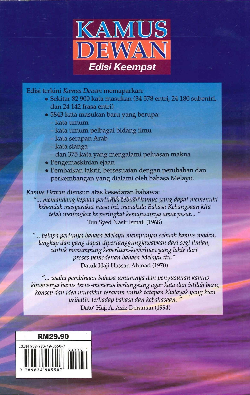 Kamus Pelajar Bahasa Melayu Dewan Edisi Keempat