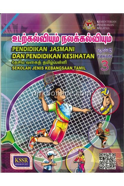 Buku Teks Pendidikan Jasmani Dan Pendidikan Kesihatan (SJKT) Tahun 3