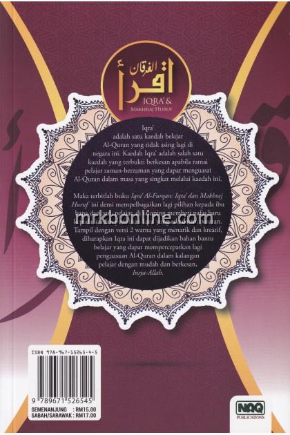 Iqra' Al-Furqan : Iqra' Dan Makhraj Huruf