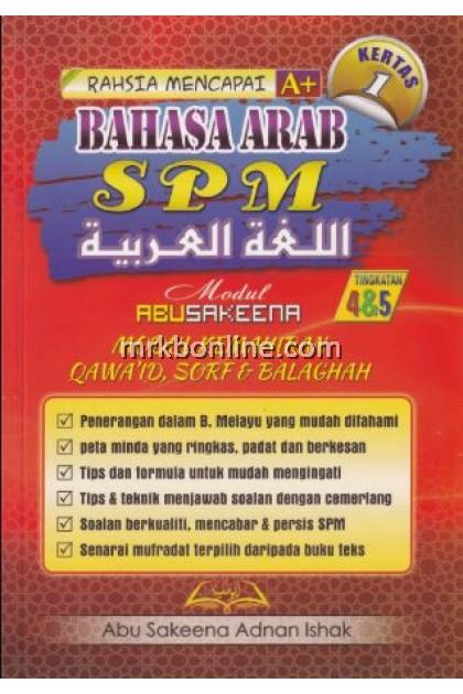Modul Abu Sakeena Bahasa Arab SPM Kertas 1 Tingkatan 4 & 5