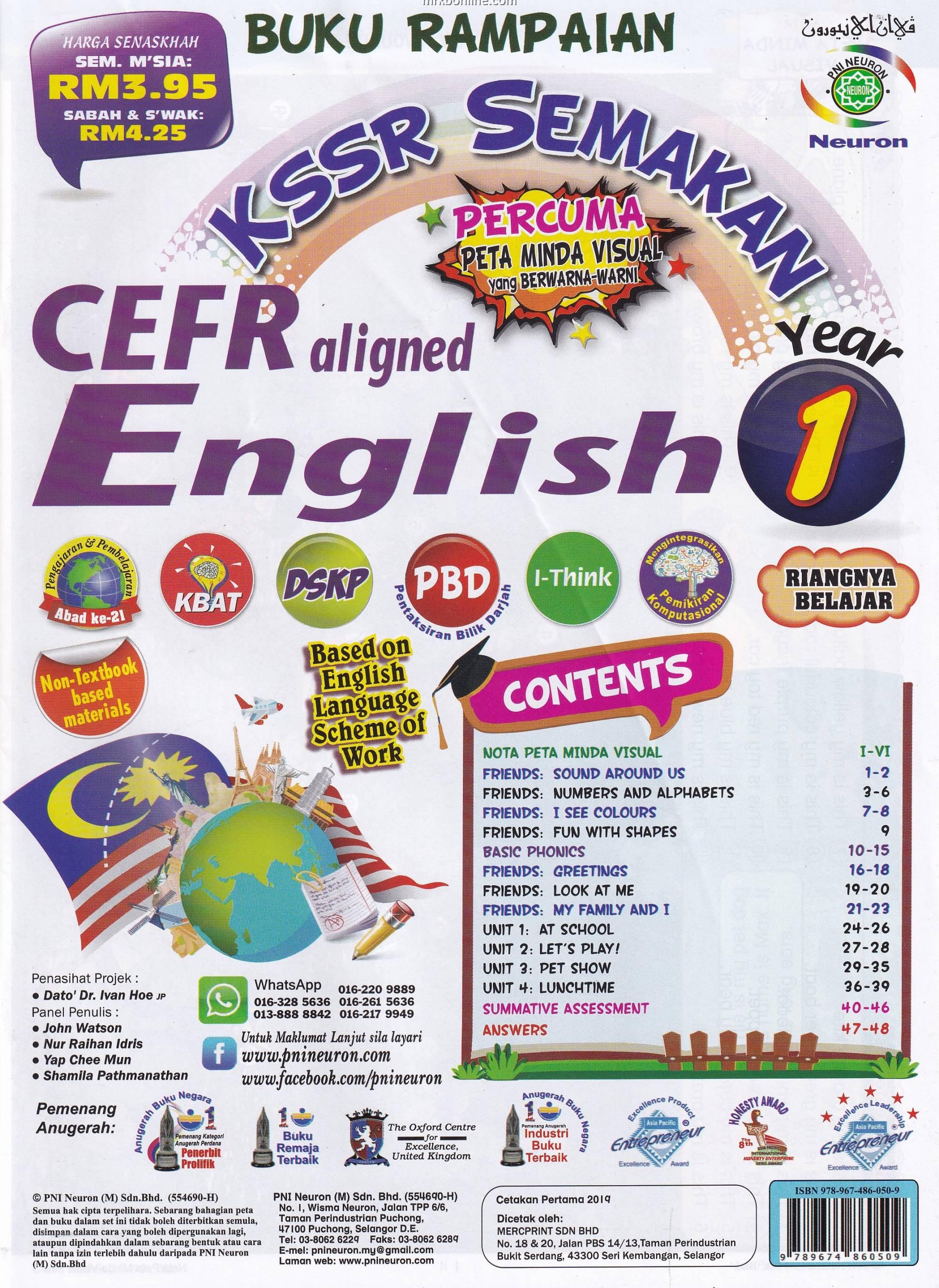 Buku Rampaian KSSR Semakan CEFR Aligned English Year 1