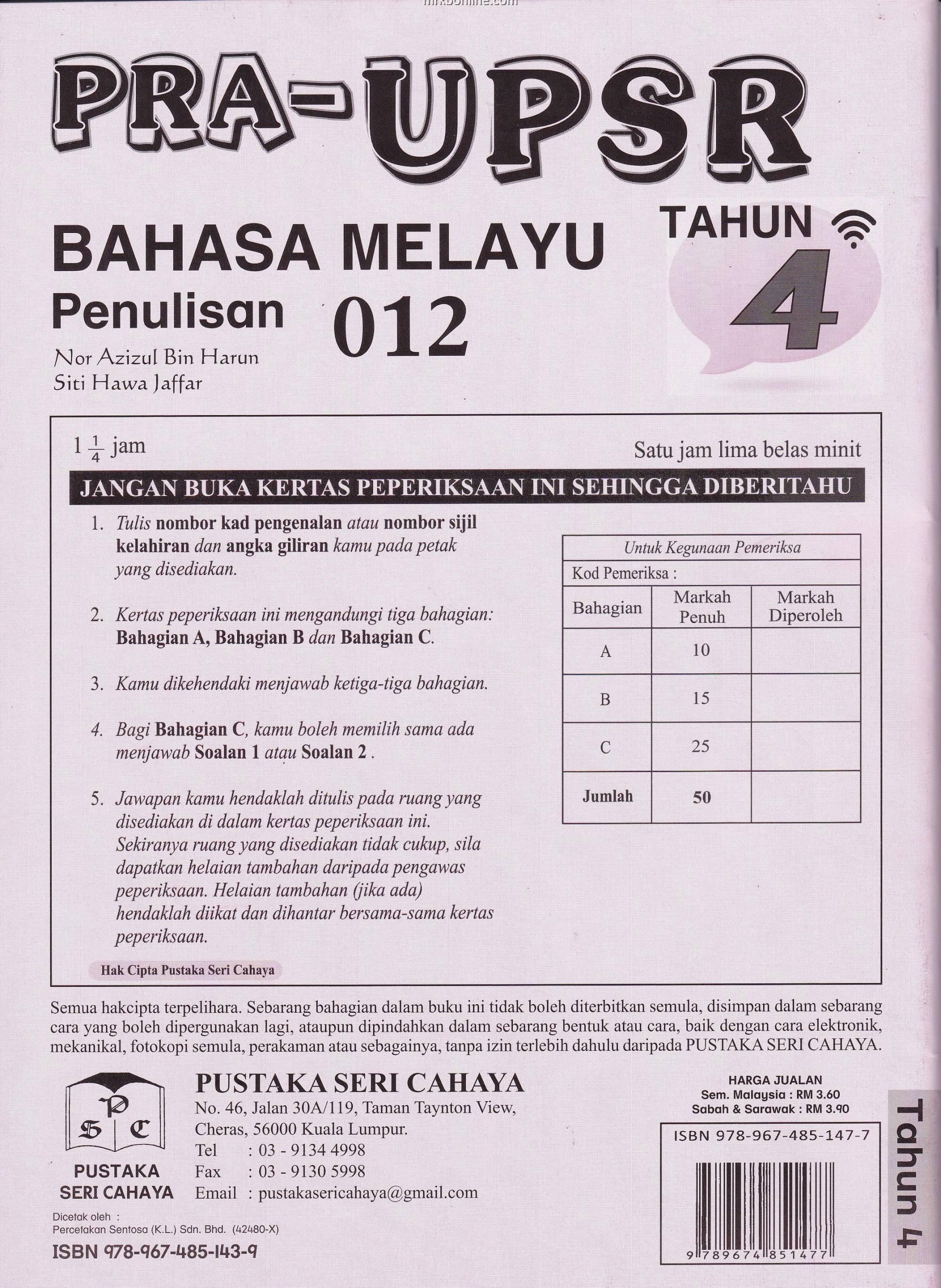 Siri Kertas Model Pra Upsr Bahasa Melayu Pemahaman 011 Penulisan 012 Tahun 4