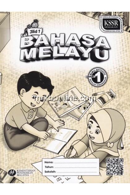Buku Aktiviti Bahasa Melayu Jilid 1 Tahun 1