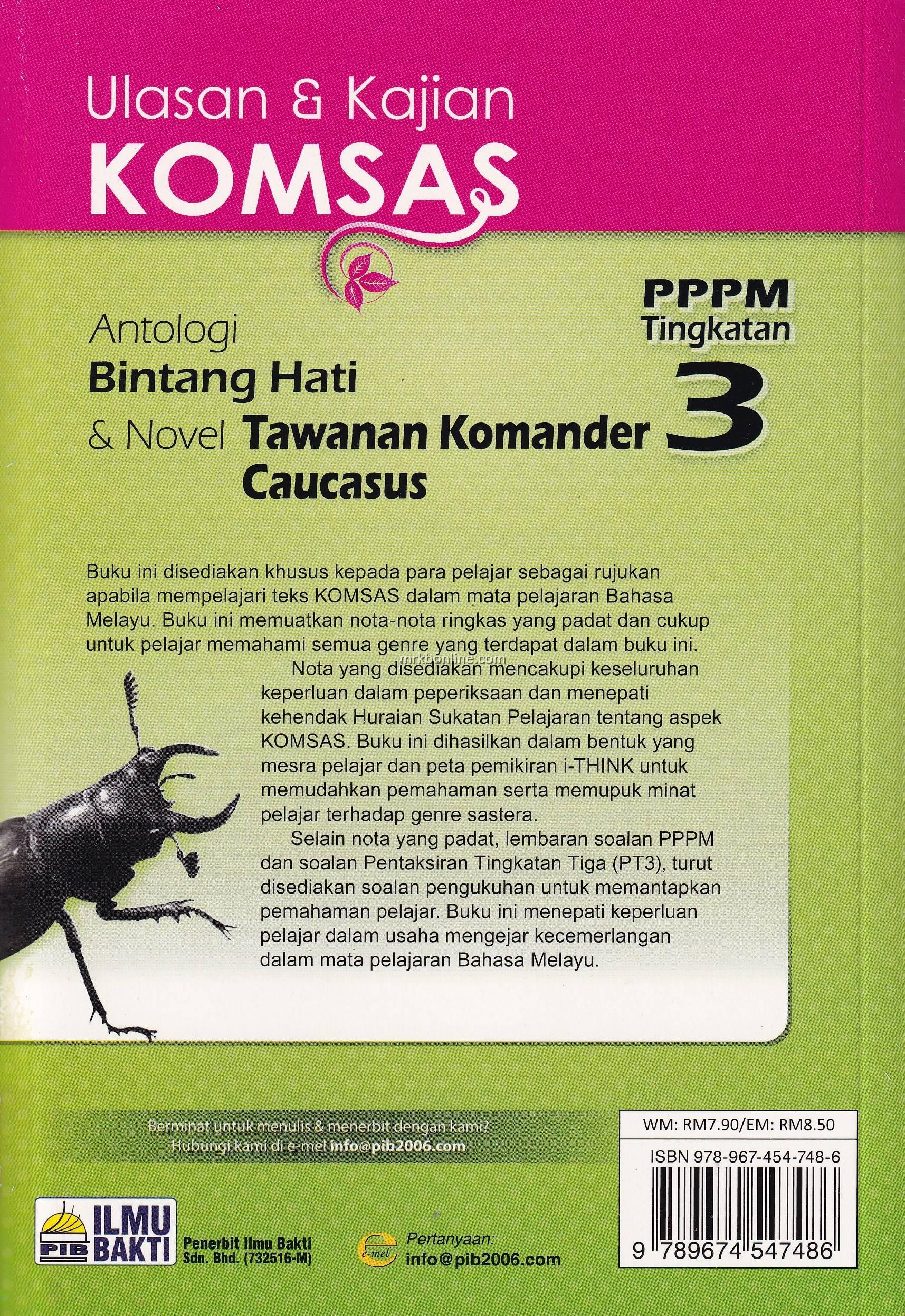 Ulasan & Kajian Komsas (Antologi - Bintang Hati & Novel ...