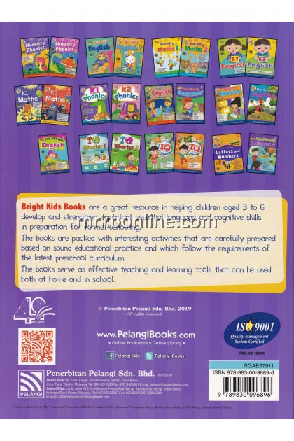 Bright Kids K1 Phonics