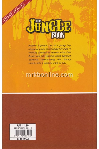 Textbook The Jungle Book Year 4