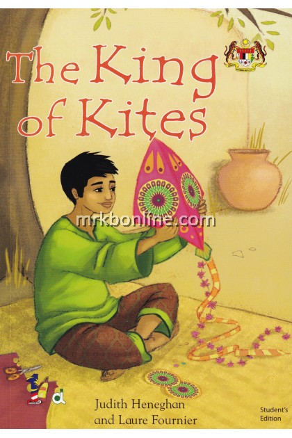 Textbook The King of Kites Year 4