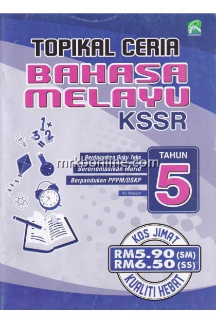 Topikal Ceria Bahasa Melayu KSSR Tahun 5