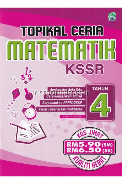 Topikal Ceria Matematik KSSR Tahun 4
