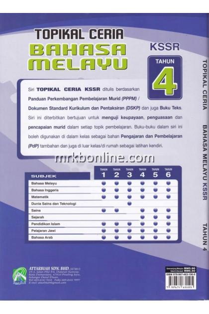 Topikal Ceria Bahasa Melayu KSSR Tahun 4
