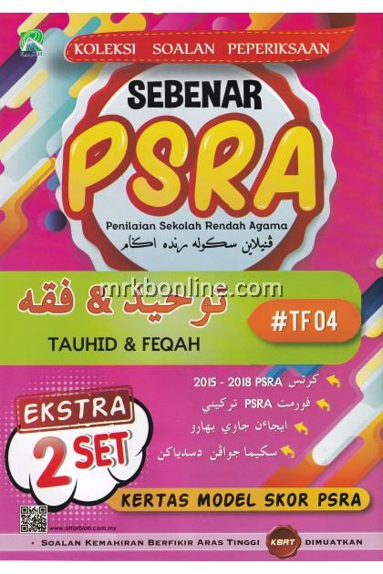 Koleksi Soalan Peperiksaan Sebenar PSRA (5 Dalam 1 Set)