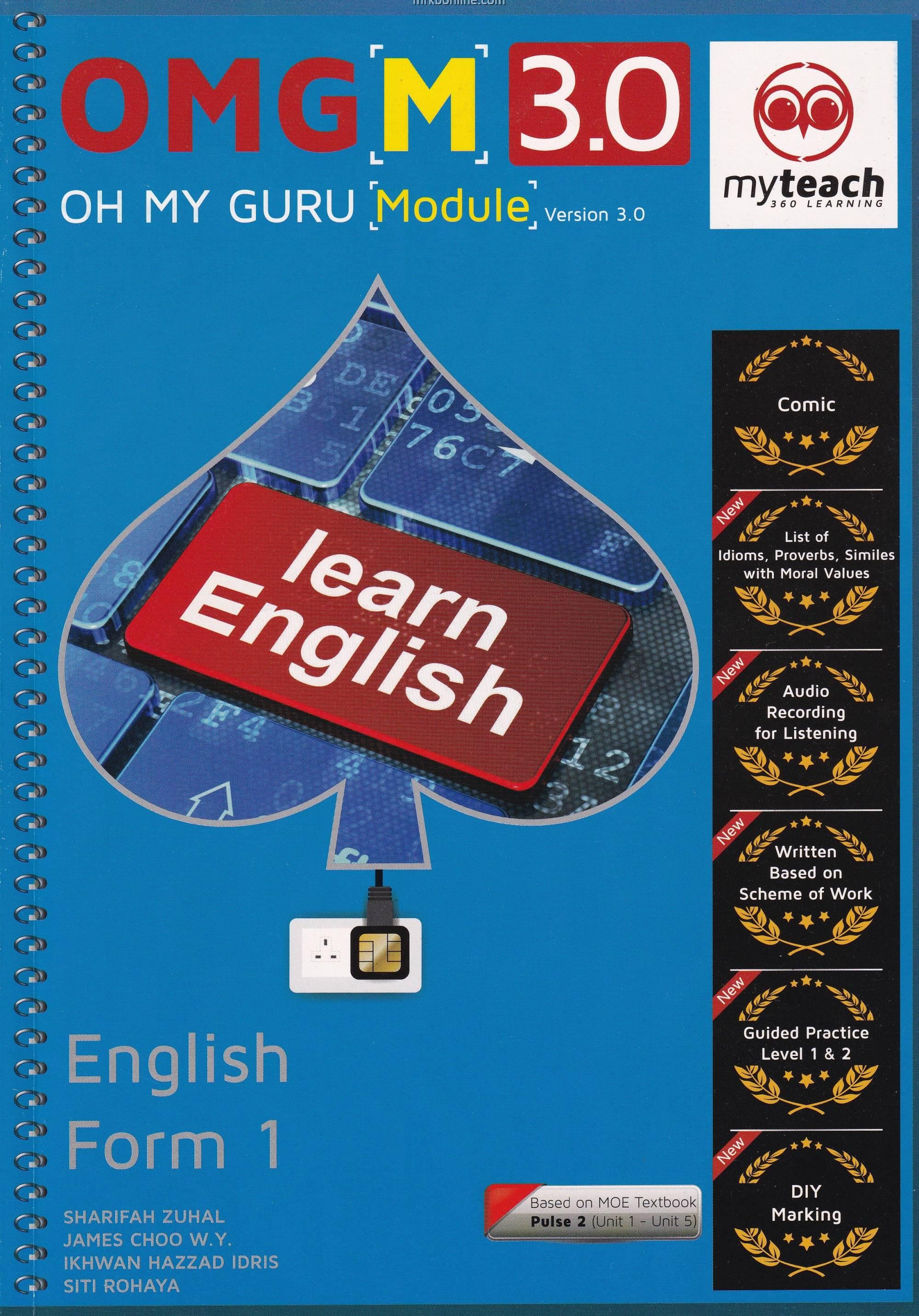 OH MY GURU [Module] Version 3 0 English Form 1