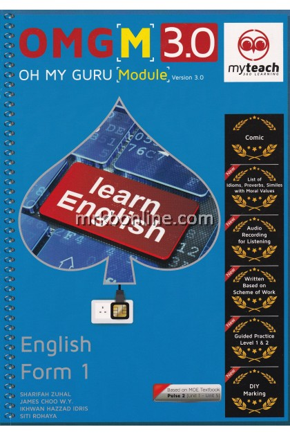 OH MY GURU [Module] Version 3.0  English Form 1