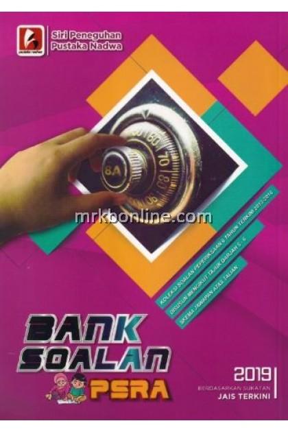 Bank Soalan PSRA (Koleksi Soalan Peperiksaan Sebenar Tahun 5 & 6)