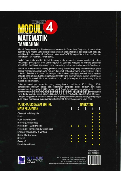 Modul PAK21 Matematik Tambahan (Dwibahasa) Tingkatan 4