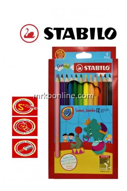 Stabilo Swans 12 Jumbo Coloured Pencils (Long) 1877J