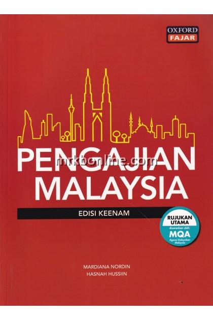 Pengajian Malaysia Edisi Keenam