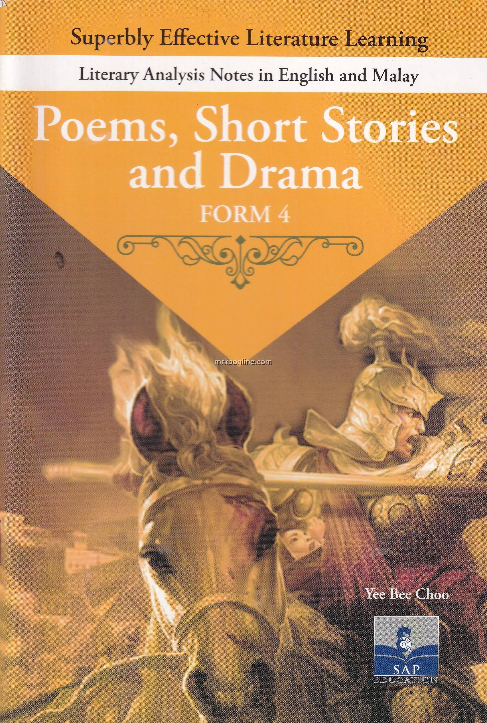 Sians Book of Poetry and Short Stories