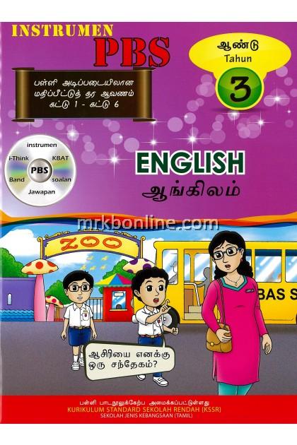 Instrumen PBS English (SJKT) Year 3