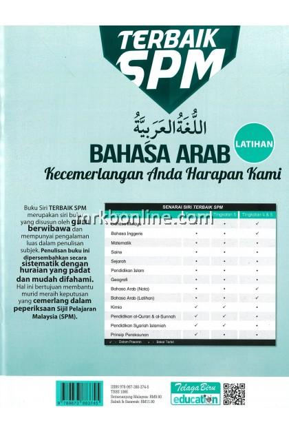 Terbaik SPM Modul Soalan Bahasa Arab Tingkatan 4 & 5