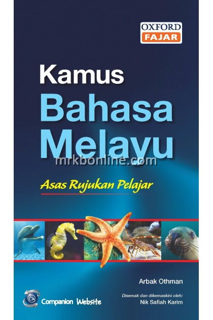 Kamus Bahasa Melayu Asas Rujukan Pelajar