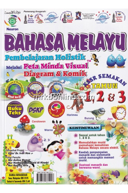Pembelajaran Holistik Melalui Peta Minda Visual, Diagram & Komik Bahasa Melayu Tahun 1,2 & 3