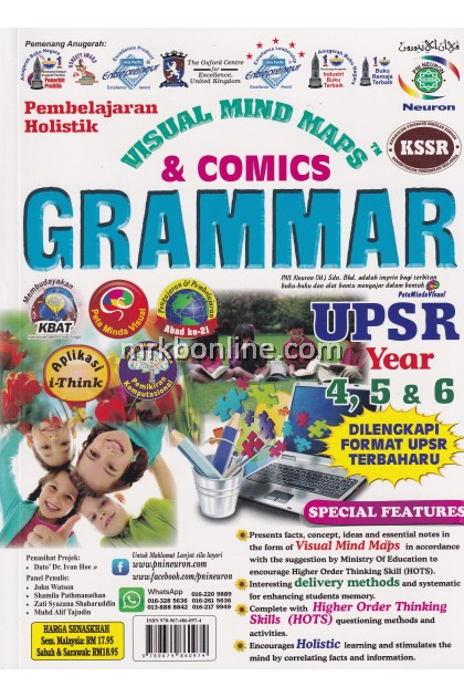 Visual Mind Maps & Comics Grammar UPSR Year 4,5 & 6