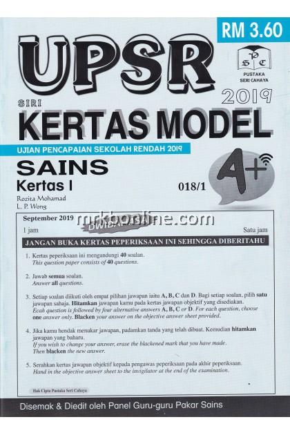 Siri Kertas Model UPSR A+ Sains 018/1 (Kertas 1) Dwibahasa