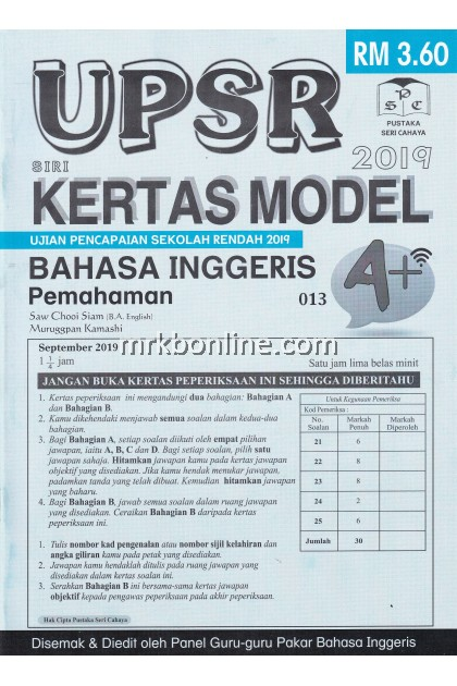 Siri Kertas Model UPSR A+ Bahasa Inggeris 013 (Pemahaman)