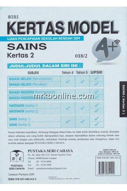 Siri Kertas Model A+ Sains 018/2 (Kertas 2) Dwibahasa