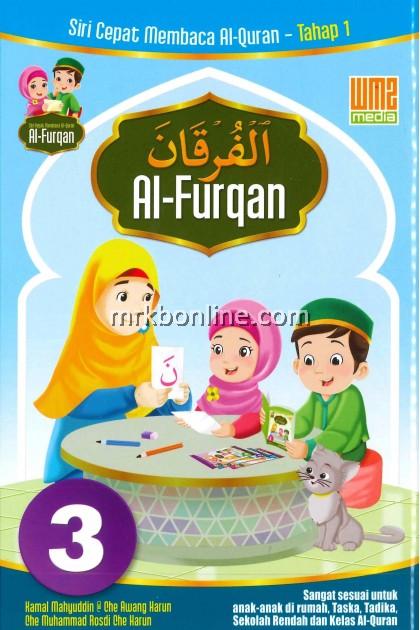 Siri Cepat Membaca Al-Quran Al-Furqan Tahap 1