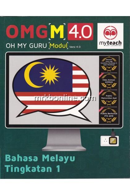 Omg M 4 0 Oh My Guru Modul Bahasa Melayu Tingkatan 1