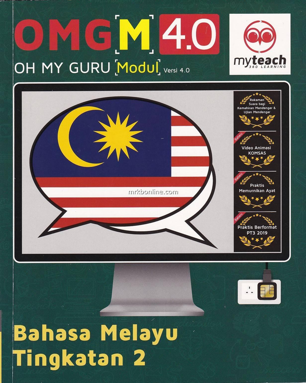 Omg M 4 0 Oh My Guru Modul Bahasa Melayu Tingkatan 2