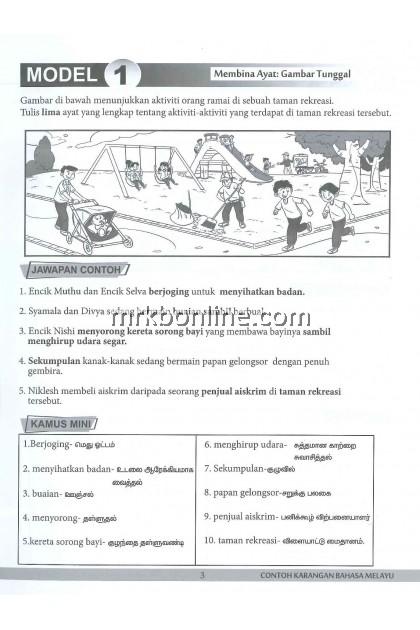 Contoh Karangan Bahasa Melayu Sjkt Tahun 4 5 6