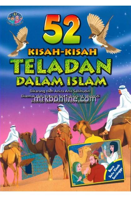 52 Kisah-Kisah Teladan  Dalam Islam