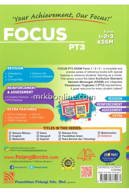 [2020] Focus PT3 Science Form 1, 2 & 3 KSSM (DLP)