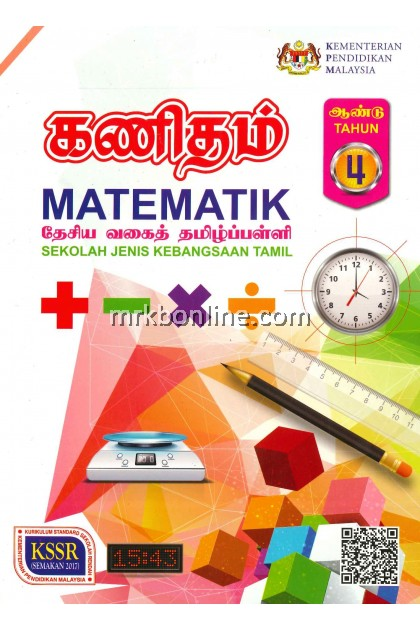 Buku Teks Matematik (SJKT) Tahun 4