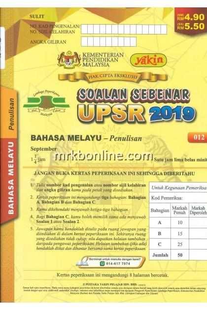Set Kertas Soalan Sebenar UPSR 2016-2019