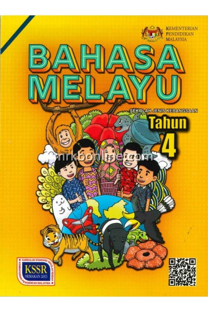 Buku Teks Bahasa Malaysia (SJK) Tahun 4