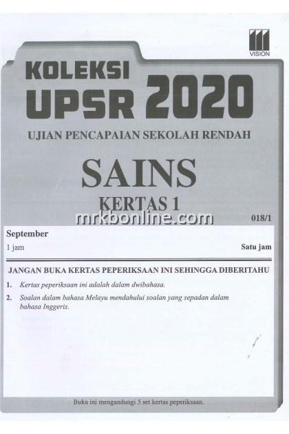Set Koleksi UPSR 2020 ( BM,BI,MATEMATIK,SAINS)