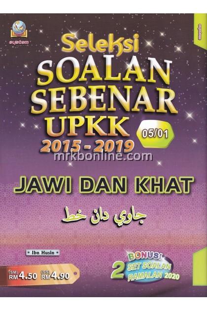Seleksi Soalan Sebenar UPKK 2015 - 2019 Jawi Dan Khat