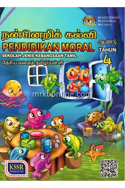 Buku Teks Pendidikan Moral (SJKT) Tahun 4