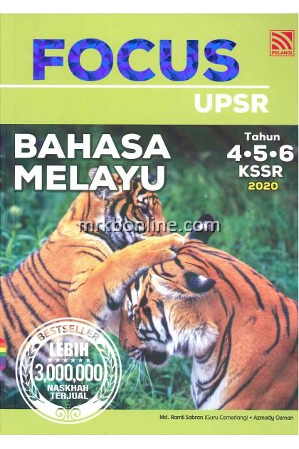 [2020] Focus UPSR Bahasa Melayu Tahun 4, 5 & 6