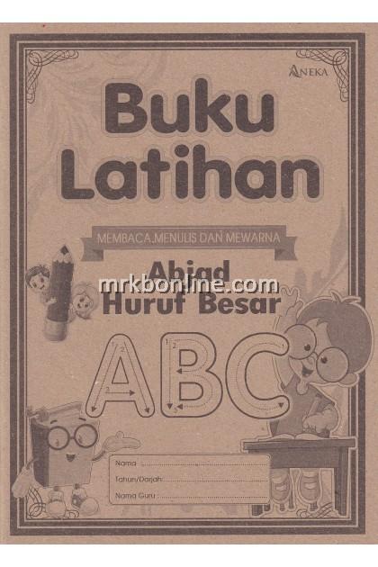Buku Latihan Abjad Huruf Besar (ABC)